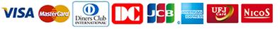利用できるクレジットカード一覧(VISA、Master、DC、Diners、JCB、AMEX
